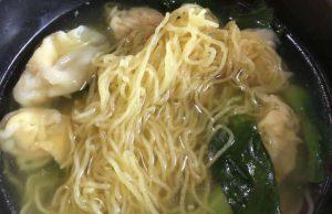 Hong Kong egg noodle